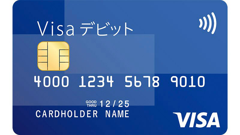 find-a-card-debit2-800x450